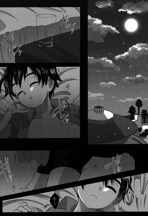 【Tittle】眠れる君はまだ知らない 【元ネタ】ディスク・ウォーズ アベンジャーズ (2)
