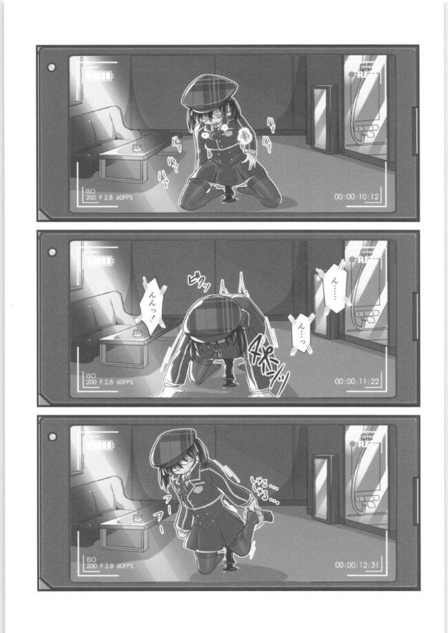 【SAO エロ同人】正体不明の男に指示されてラブホでバイブ使ってアナニー動画を取る眼鏡っ子の男の娘w【無料 エロ漫画】 (14)