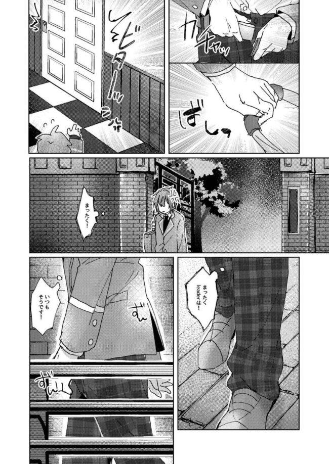 【あんさんぶるスターズ エロ同人】朱桜司が学校のトイレの個室やロッカーの中で発情したレオにハメられるww【無料 エロ漫画】 (19)