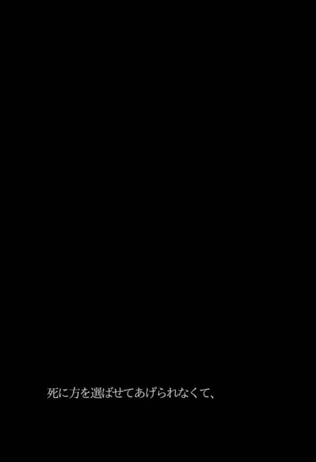 【逆転裁判 エロ同人】自らおねだりしてオッサンとヤりまくるユガミwww【無料 エロ漫画】 (14)