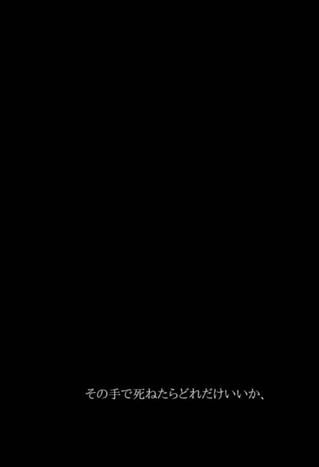 【逆転裁判 エロ同人】自らおねだりしてオッサンとヤりまくるユガミwww【無料 エロ漫画】 (23)