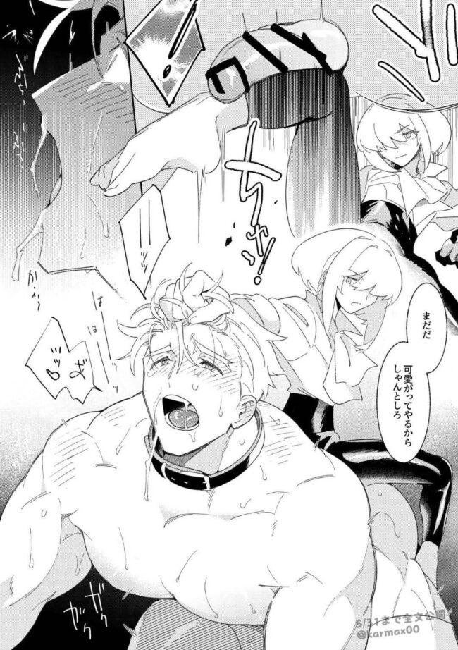 【オリジナル エロ同人】ガチムチメイド2人を携えてお戯れるリオ様www【無料 エロ漫画】 (19)