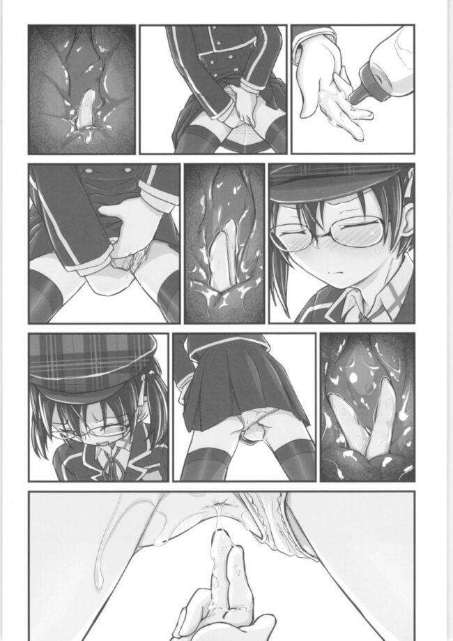 【SAO エロ同人】正体不明の男に指示されてラブホでバイブ使ってアナニー動画を取る眼鏡っ子の男の娘w【無料 エロ漫画】 (7)