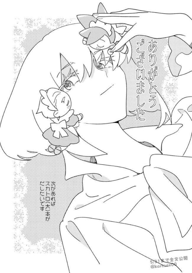 【オリジナル エロ同人】ガチムチメイド2人を携えてお戯れるリオ様www【無料 エロ漫画】 (28)