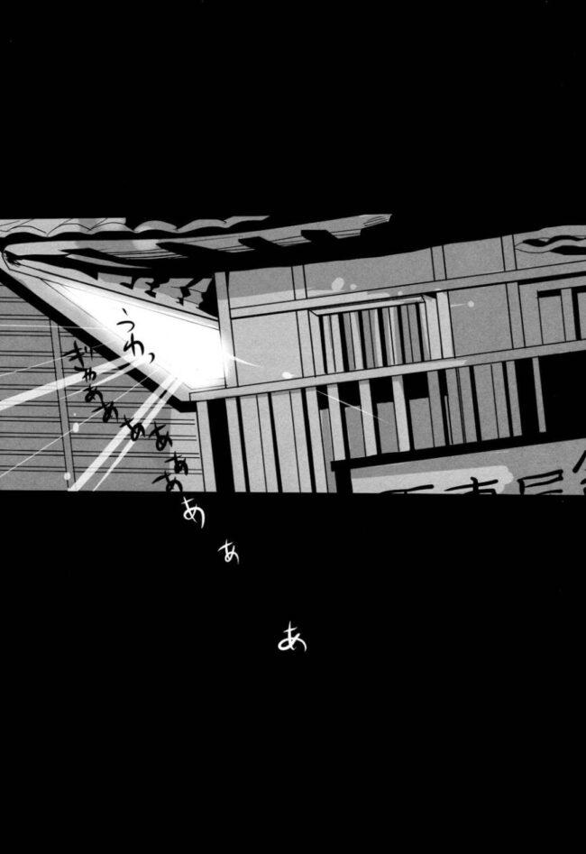 【銀魂 エロ同人】銀時が巨大化したオナホに土方を襲わせるwww【無料 エロ漫画】 (51)