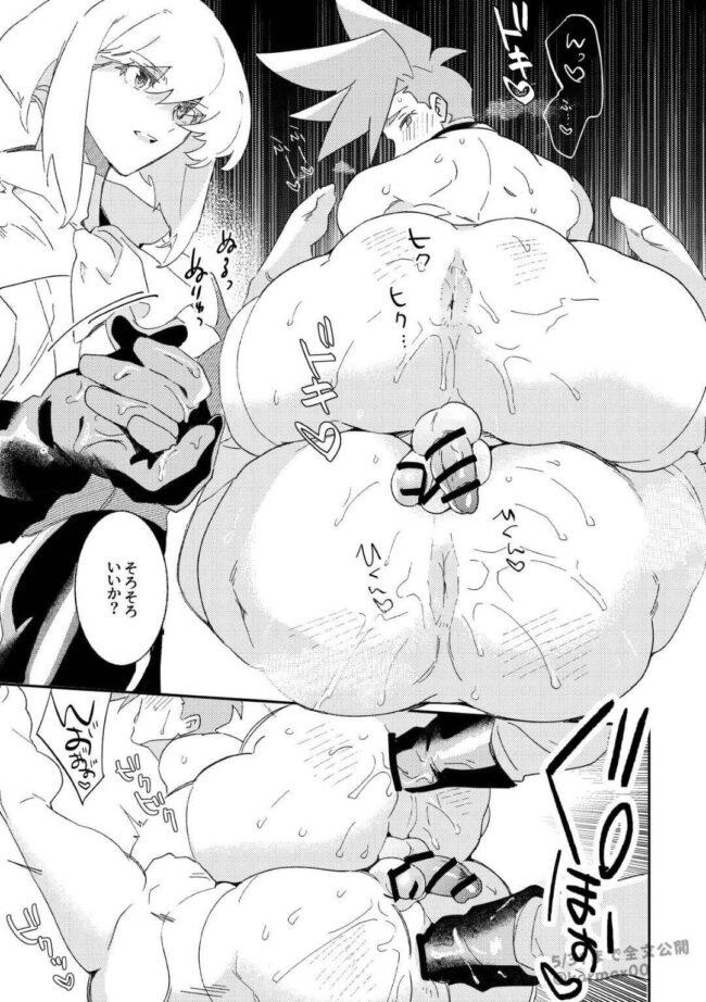 【オリジナル エロ同人】ガチムチメイド2人を携えてお戯れるリオ様www【無料 エロ漫画】 (12)
